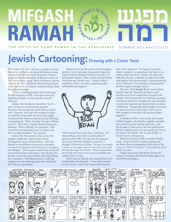 Jewish Cartoon Workshop